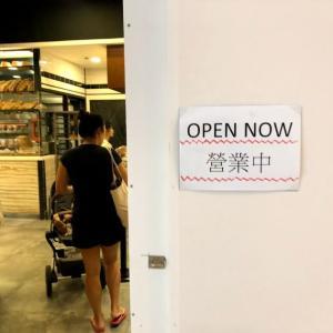強いぞ、香港。日本人の感覚にはない、メンタルの強さを感じたデモ対策。