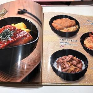 日本レストランの『香港にあって日本に無い』、意外なメニューたち。