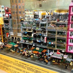 大人も子供も大満足♪レゴショップで昔の香港が感じられる「Hong Kong's second LEGO® 」。