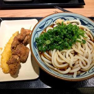 日本のうどんはやっぱり美味しい。香港にも「丸亀製麵」があります!