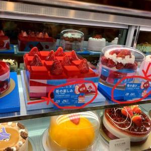 香港のケーキ屋さんに並んだ、いちごの「幸せ」「楽しみ」「遊び」って…??