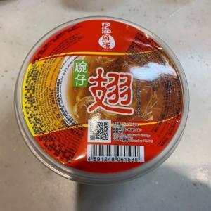 自宅で簡単『フカヒレもどきスープ』を作るときに使える、香港のスーパーで買える食材。