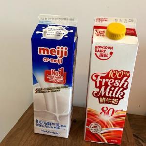昔の牛乳パックこうだったな・・・香港での再会に、ふと子供の頃を思い出す。