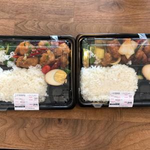 香港の日系スーパー代表「AEON(イオン)」でお弁当を買ってみたの巻。