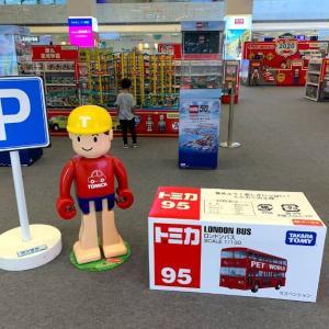 トミカ、プラレールにリカちゃんも♪日本のおもちゃがお得に買えちゃうイベント「玩具站」やってます。