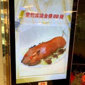 どうしても見てほしい!これが噂の「トマト豚」←注意:料理名じゃありません。