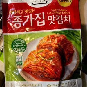 香港のスーパーで買える!「これあったら助かる~」な食材たち。