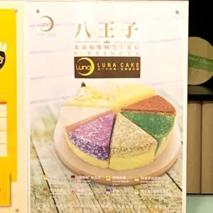 今日のちょっとおもしろ日本語セレクションin香港。