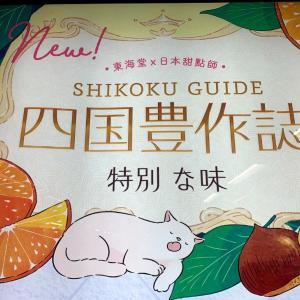 【香港あるある】おもしろ日本語&誤字脱字、一斉ツッコミしてみよう!