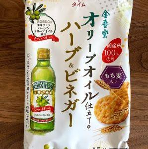 香港でも買える、最近好きな日本のお菓子たち(せんべい、ビスケット、ゼリーなど)。