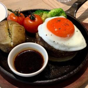 ランチで再訪!美味しいハンバーグ食べに「Grill Tajimaya」に行ってきた。