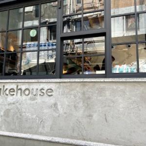 大好きなパン屋さん「Bakehouse」で色々美味しいパンを買ってきた話。