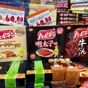 【これも香港あるある】なぜか香港で買えちゃう!日本のご当地お菓子たち。