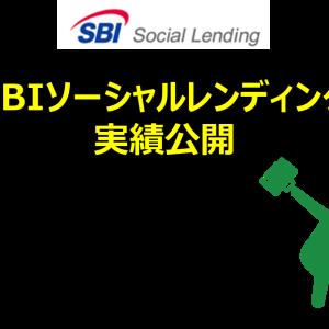 2019年6月のSBIソーシャルレンディングによる利益は2,134円でした
