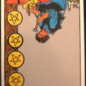 今日のカード(ペンタクルの8 逆)