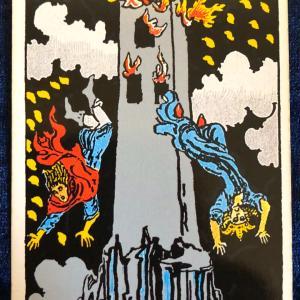 今日のカード(塔)