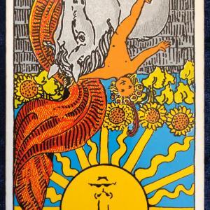 今日のカード(太陽 逆)