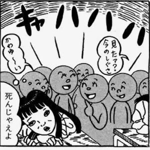 からっぽの世界