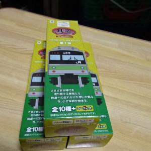 NewDays KIOSK オリジナル 鉄コレ 第1弾 購入!!