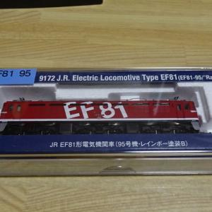 EF81-95(レインボー) テールライト点灯化 その1