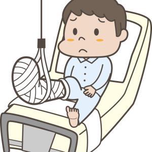 His leg had to be taken off below the knee. ってどんな意味?~take off その4~【句動詞表現#56】