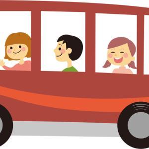 The 17.13 bus to Bristol will be taken off next month. ってどんな意味?~take off その5~【句動詞表現#57】