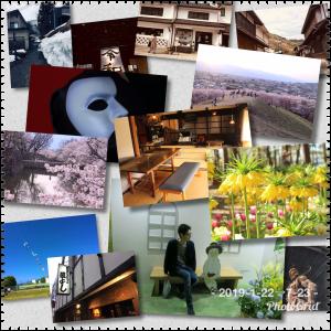 『東京からの松本移住』半年経過!改めて、東京と違ってるとこを書き出してみた!5年後にこれ読んでどう思うんだろう??