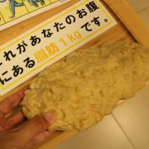 【かんてんぱぱガーデン】で寒天とメタボを味わう。え?メタボ?