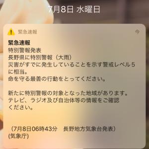 7月8日早朝 松本市にも大雨特別警報が出ました。