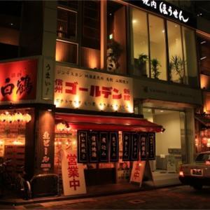 【東京からの松本移住レポート2020.07】仕事仲間で居酒屋に行く機会が激減。