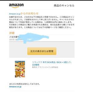 Amazon(T . T)