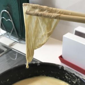 豆乳で湯葉を作ろう