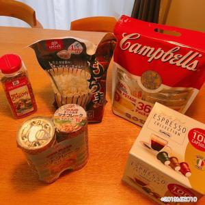 コストコ買い出し後 常温保存食品 2019.10月