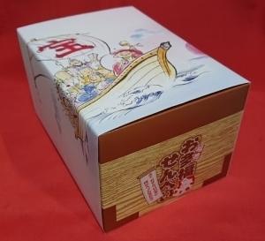 【小林製菓所】お多福せんべい