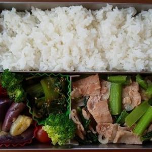 【減塩】2020年6月9日の減塩食の献立 この日も夕食の画像取り忘れ_  ̄ ○