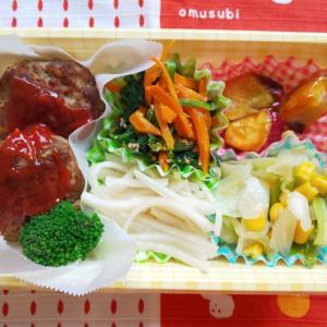 【自家製の減塩冷凍弁当】2021年8月29日に送ったお弁当<完成編>