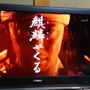 麒麟がくる 盛り上がる岐阜県