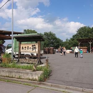 賑わいの北軽井沢へ~薪の工場見学