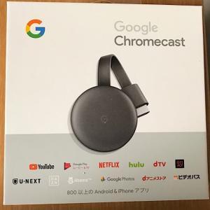 Chromecast使用してます。