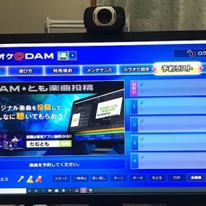カラオケ@DAM for Windows 10 やり始めました