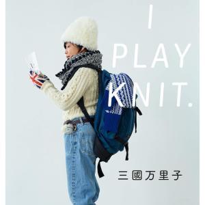 三國万里子さんの新刊予約しました!そしてテレビも見ました(o^^o)!