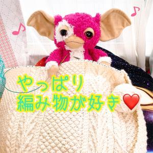 やっぱり編み物が好き(o^^o)編み物タイムはほっこりする〜♪