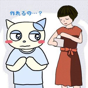 Miknitsワンピース⭐︎作るわよ(^○^)あんたたちー!(自分への呼びかけ)