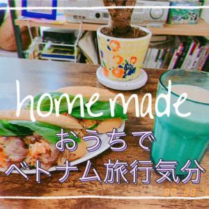 ベトナム旅行気分☆簡単バインミーはすごく美味しかった〜(^∀^)