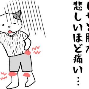 【洋裁】型紙作りは膝が痛いよ( ;∀;)でもハマっちゃった♪