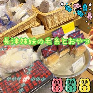 三國万里子さんと山本さほさんの展示が代官山蔦屋で僕と握手(o´▽`)ノ!