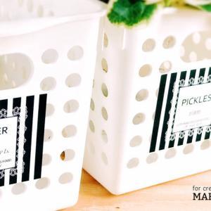 冷蔵庫ラベル | 縦ストライプにレースがおしゃれな冷蔵庫ラベルでおしゃれに冷蔵庫のお片付け++