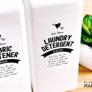 詰め替えボトルラベル | ハートとリボンのかわいい洗剤ラベルをセリアのケースに貼って素敵なインテリアに++