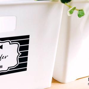 収納ラベル | 食品×衣類収納 | 横ストライプとリボンのおしゃれな収納ラベルシール。パントリーの整理収納にどうぞ++