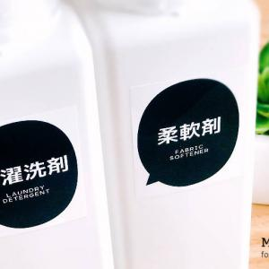詰め替えボトルラベル | 黒の吹き出し風のかわいい洗剤ラベルシール。洗面所のインテリアに++